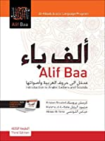 Alif Baa: Introduction to Arabic Letters and Sounds (Al-kitaab Arabic Language Program)