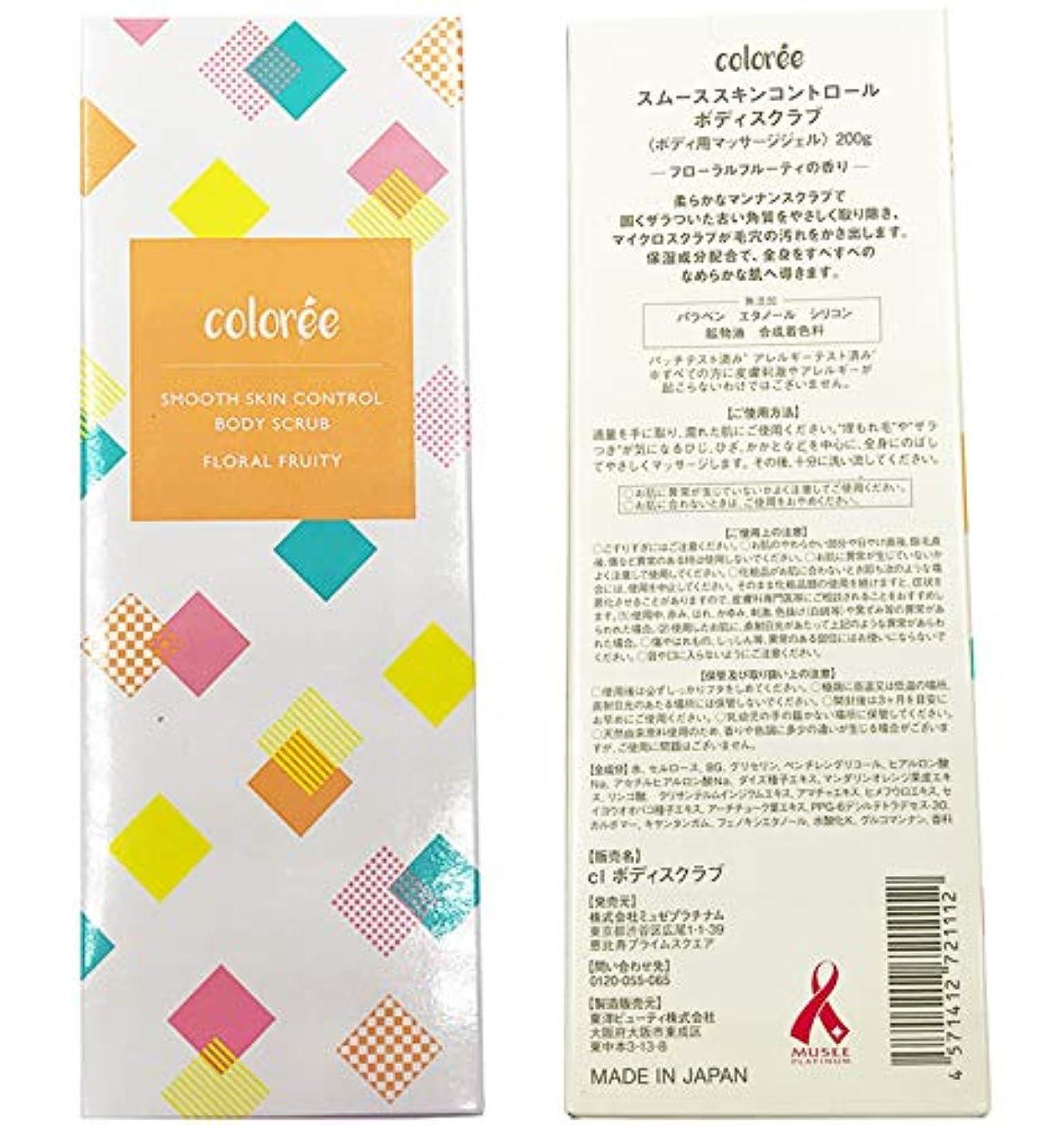家具デモンストレーション拳ミュゼプラチナム coloree スムーススキンコントロール ボディスクラブ (フローラルフルーティの香り) 200g