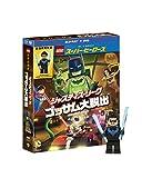 【数量限定生産】LEGO(R)スーパー・ヒーローズ:ジャスティス...[Blu-ray/ブルーレイ]