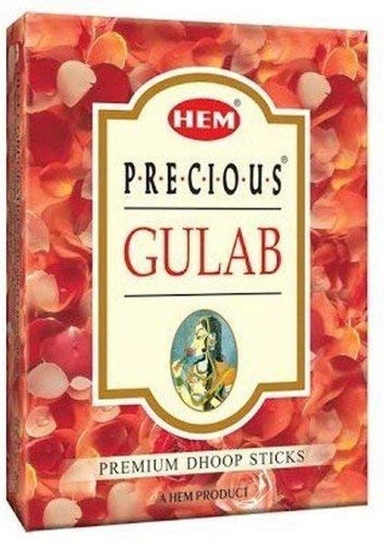 地理チャップ撤回するHem Precious Gulab Dhoop - 75 g