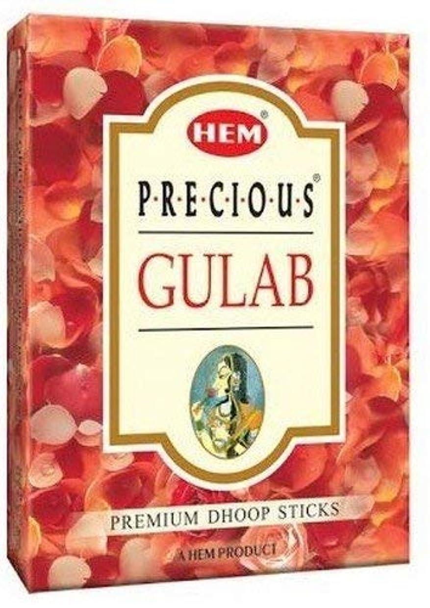 ハンマー差し引く銃Hem Precious Gulab Dhoop - 75 g