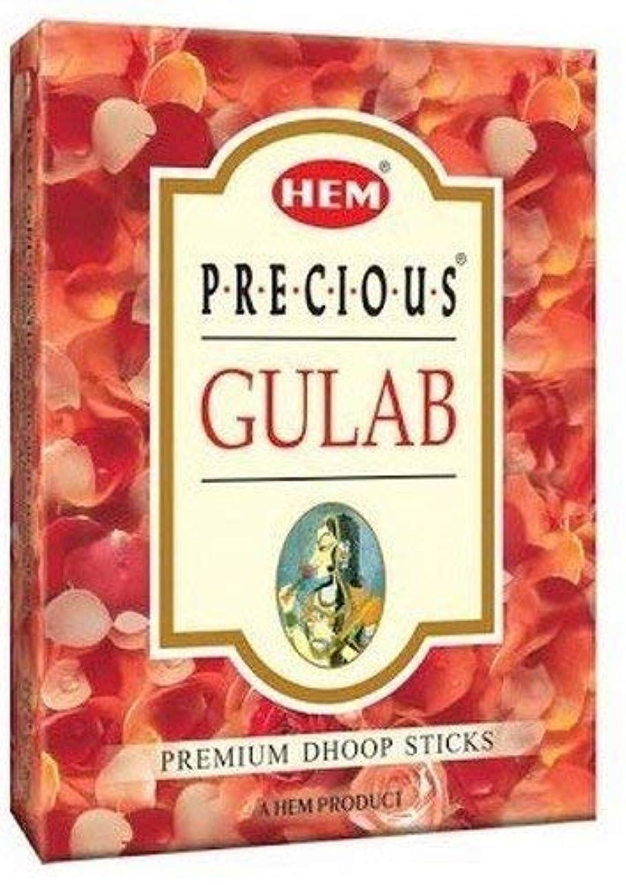 順番鬼ごっこつま先Hem Precious Gulab Dhoop - 75 g