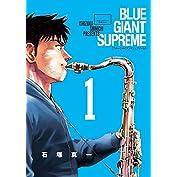BLUE GIANT SUPREME(1) (ビッグコミックススペシャル)