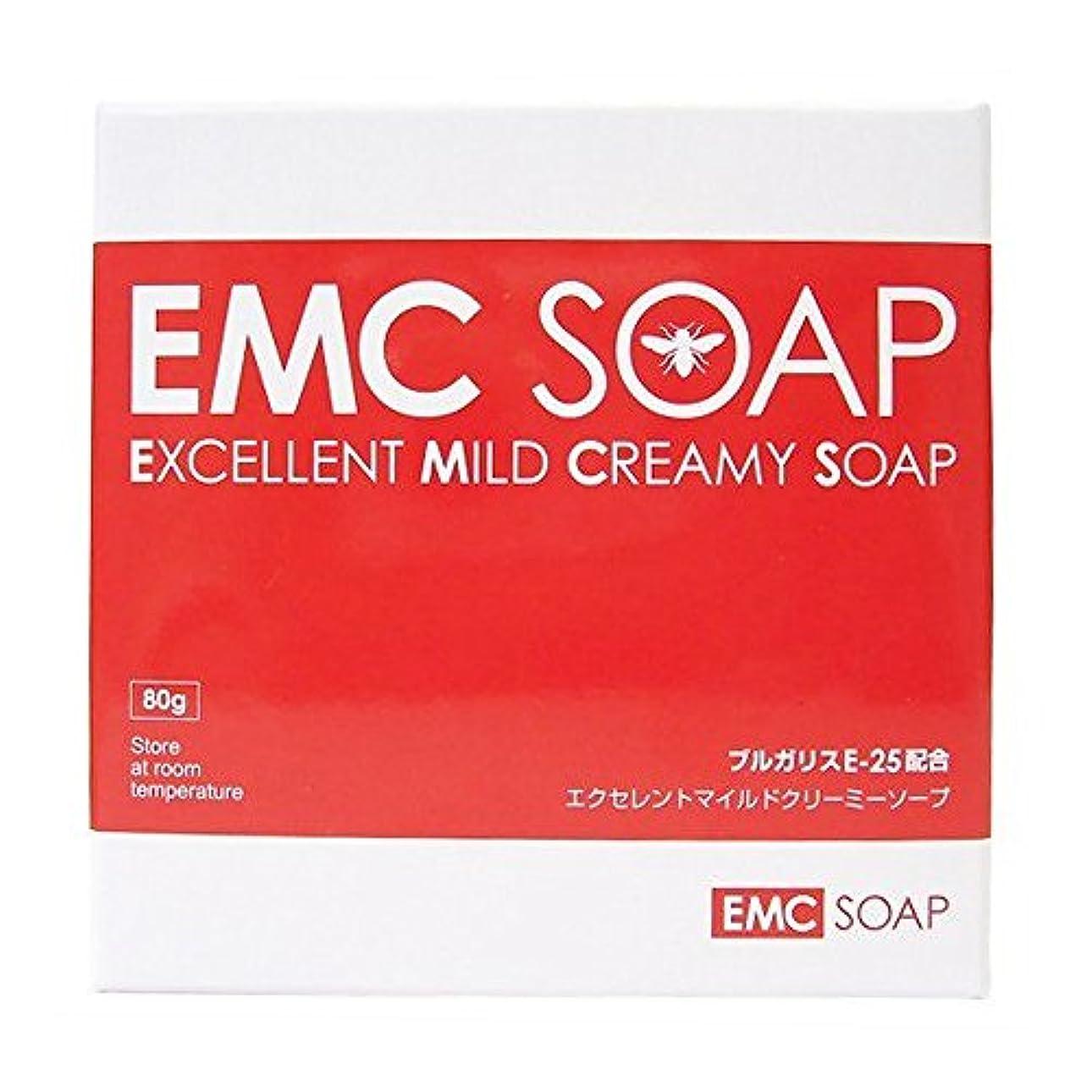 ブースト添加剤弁護蒼基 【エジプシャンマジッククリーム】EMCソープ NEWパッケージ 80g