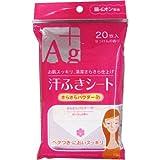Amazon.co.jp銀イオン配合Ag+ 汗ふきシート さらさらパウダーin せっけんの香り 20枚入