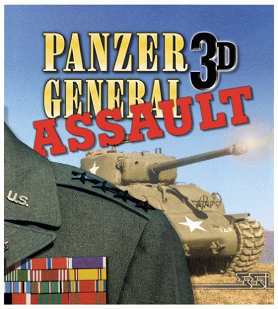 Panzer General 3D Assault (輸入版)