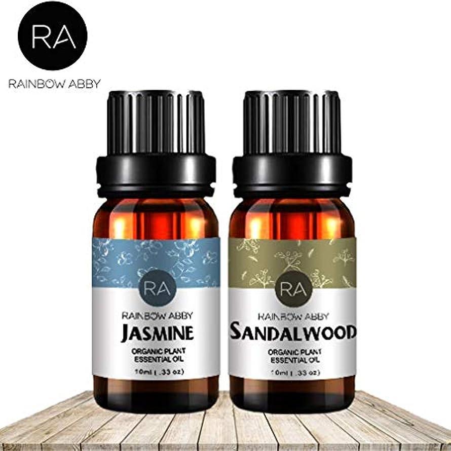 地元強化RAINBOW ABBY ジャスミン サンダル ウッド 精油 ディフューザー - 2×10 ミリリットル 用 今 アロマ 100% 純粋 治療 グレード オイル 設定 ブラウン ジャスミンとサンダルウッド