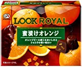 不二家  ルックロイヤル(蜜漬けオレンジ)  8粒×5箱