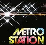 メトロ・ステーション
