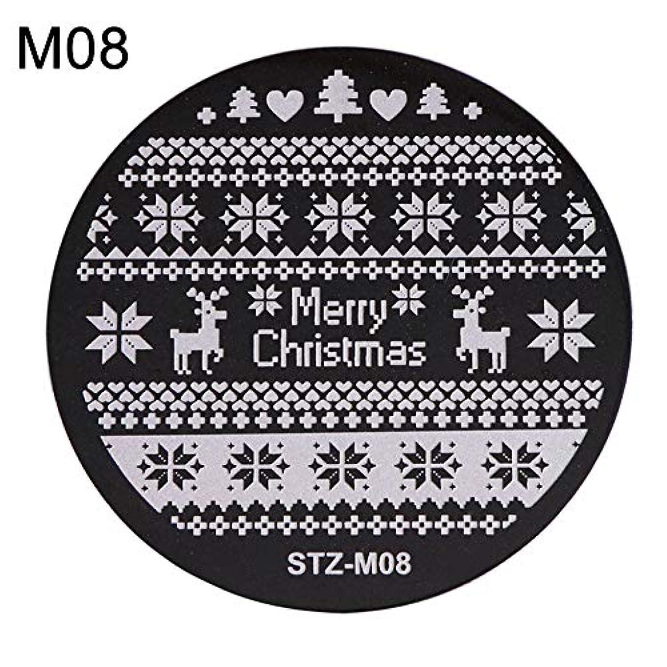 貴重な幾何学コンパイルhamulekfae-クリスマススノーフレーク鹿の靴ネイルスタンピングプレートスタンプイメージテンプレートの装飾8