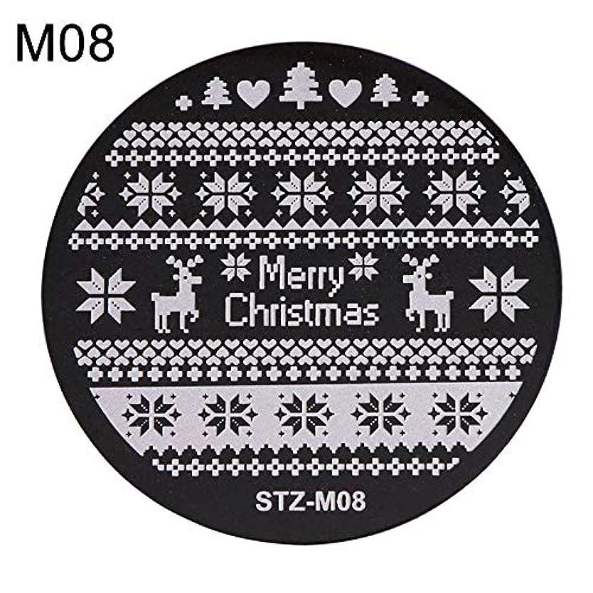 気づかないシガレット位置づけるhamulekfae-クリスマススノーフレーク鹿の靴ネイルスタンピングプレートスタンプイメージテンプレートの装飾8