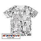 しまむら ポプテピピック コラボTシャツ Mサイズ