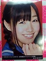 SKE48B.L.T 2012 定期購読 須田亜香里 写真 TeamS