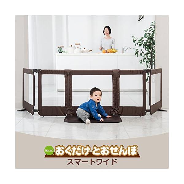 日本育児 ベビーゲート おくだけとおせんぼ ス...の紹介画像8