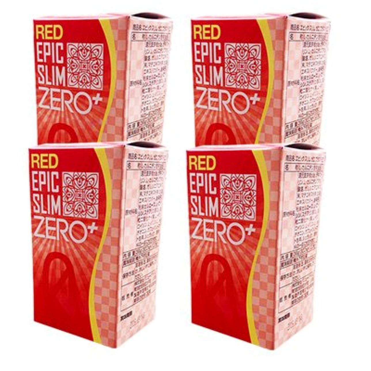 瞳外部ペットレッド エピックスリム ゼロ レッド 4個セット!  Epic Slim ZERO RED ×4個