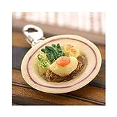 ハンバーグ 食品サンプル ミニチュア マスコット アクセサリー (目玉焼きハンバーグ)