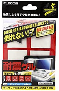 ELECOM 耐震グッズ TG-010
