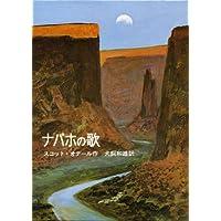 Amazon.co.jp: 犬飼 和雄: 本