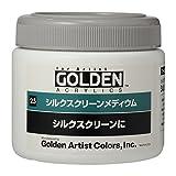 ターナー色彩 メディウム ゴールデンアクリリックス シルクスクリーン メディウム GL350925 350ml