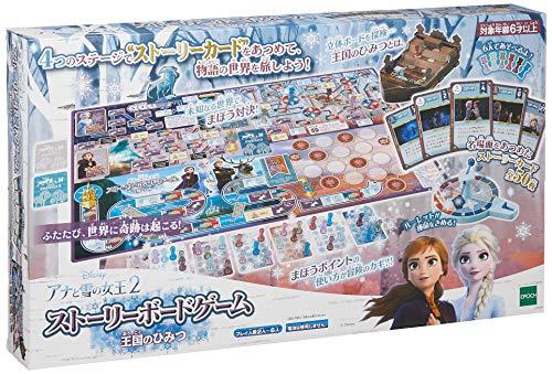 アナと雪の女王2 ストーリーボードゲーム 王国のひみつ