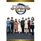 「声優グランプリ」公認!声優界<雀王>決定戦! <J-1グランプリ> The Final [DVD]