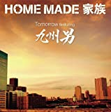 Tomorrow featuring 九州男