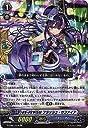 BN-PRISM フラッシュ サファイア RR ヴァンガード 歌姫の祝祭 g-cb07-019