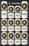 サッポロ 黒ラベル缶ギフトセット KS3D 350ml×10本・500ml×2本