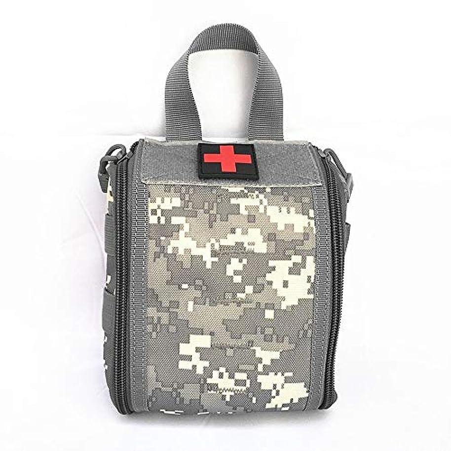 名詞トンパスポート医療パッケージアウトドアスポーツ旅行登山救急箱ケアサバイバル用品緊急キット (Color : E, Size : 19.5*16*7cm/7.7*6.3*2.8in)
