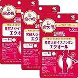 【3個】小林製薬の栄養補助食品 エクオール 30粒 約30日分x3個 (4987072039915)