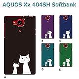 AQUOS Xx 404SH (ねこ06) C [C021201_03] 猫 にゃんこ ネコ ねこ柄 親子 アクオス スマホ ケース softbank