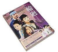 輪廻-Next 2008 主演: リュ・スヨン