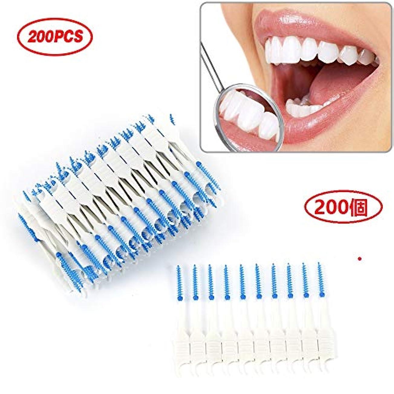 200ピース歯のクリーニングオーラルケア歯フロス口腔衛生デンタルフロスソフト歯間二重つまようじ健康ツール 200 Pcs Teeth Cleaning Oral Care Tooth Floss Hygiene Dental...