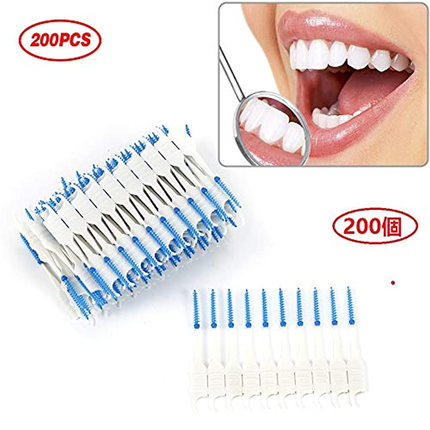 請求書立派なボクシング200ピース歯のクリーニングオーラルケア歯フロス口腔衛生デンタルフロスソフト歯間二重つまようじ健康ツール 200 Pcs Teeth Cleaning Oral Care Tooth Floss Hygiene Dental...