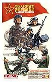 モンモデル 1/35 中国人民解放軍 戦車兵 5体セット プラモデル MHS011
