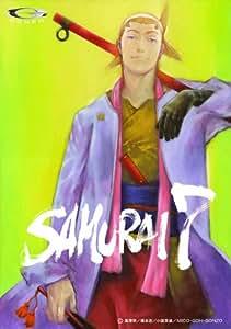 SAMURAI 7 第10巻 (初回限定版) [DVD]