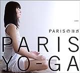 PARISのヨガ 画像
