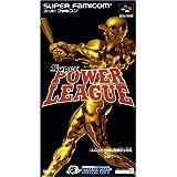 スーパーパワーリーグ