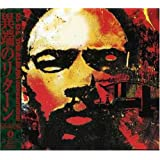 THE ALBUM(初回生産限定盤)(DVD付)