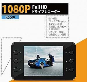 フルHD対応 ドライブレコーダー FullHD Gセンサー搭載 HDMI出力 動体感知 自動録画対応 防犯カメラ 2.7大画面液晶 KYPLAZAオリジナルモデル 日本語マニュアル付属 K6000 最新モデル