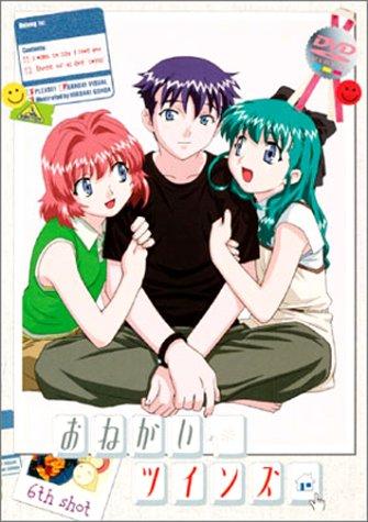おねがい ツインズ 6th.shot  DVD