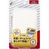 CYBER ・ セミハードケース (New 3DS用) ホワイト