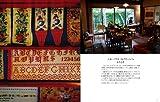 ちいさな手芸ミュージアムからの針仕事 丁寧な24作品の作り方つき (文化出版局MOOKシリーズ) 画像