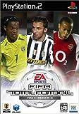 「FIFA トータルフットボール」の画像