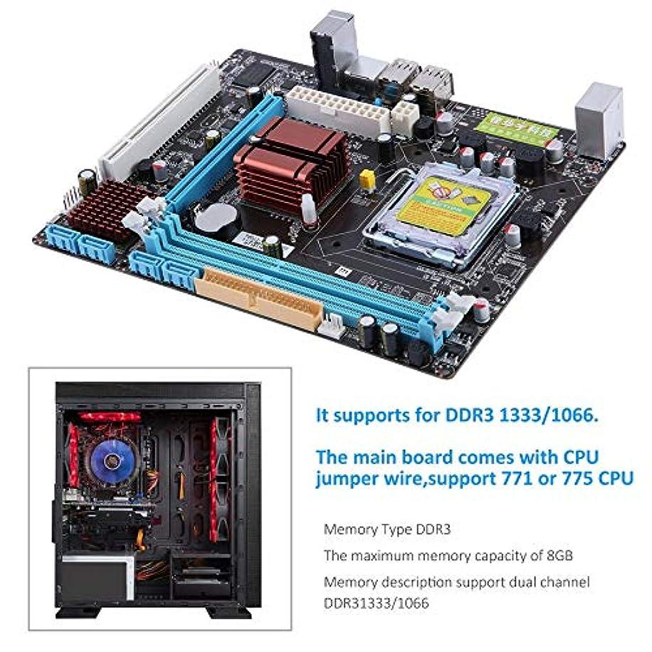 賞賛する神社打ち上げるcamellia-uk高い互換性P45コンピュータギガビットイーサネットメインボードマザーボード771/775デュアルボードDDR3サポートL5420