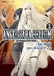ANGEL PARA BELLUM(エンジェルパラべラム)1 (Flex Comix)