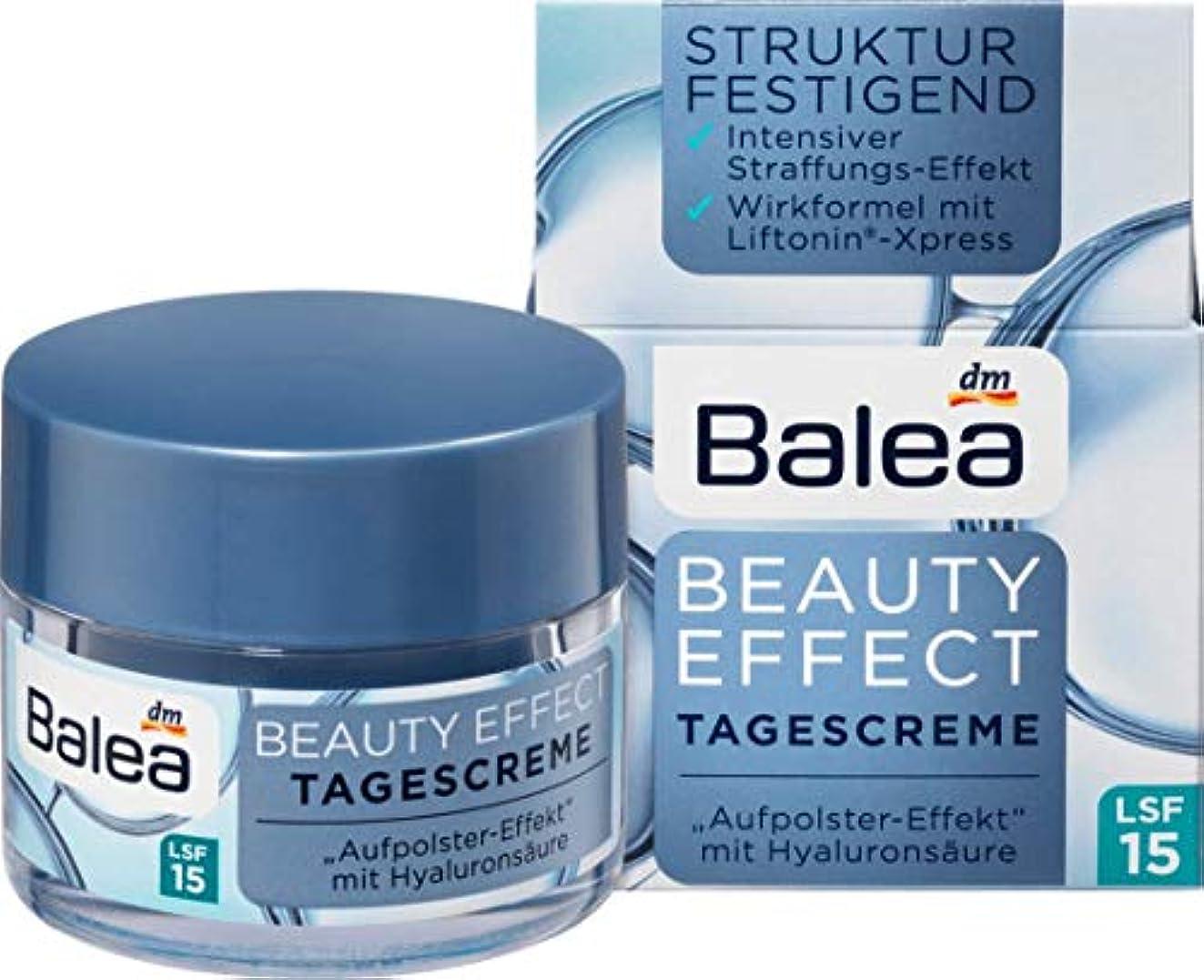 脆いエンジン全員Balea Day Cream デイクリーム Beauty Effect, 50 ml SPF15