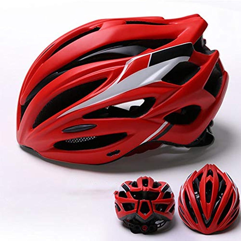 頬個人的にビデオTOMSSL高品質 自転車用ヘルメットライト付き自転車用ヘルメットマウンテンバイク用ヘルメット大人用ヘルメット乗馬用品 (色 : Red)