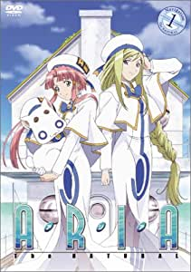 ARIA The NATURAL Navigation.1 [DVD]