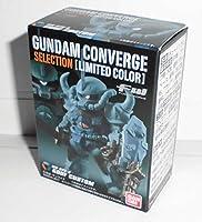 GUNDAM CONVERGE FW ガンダム コンバージ グフカスタム SELECTION LIMITED COLOR セレクション リミテッドカラー